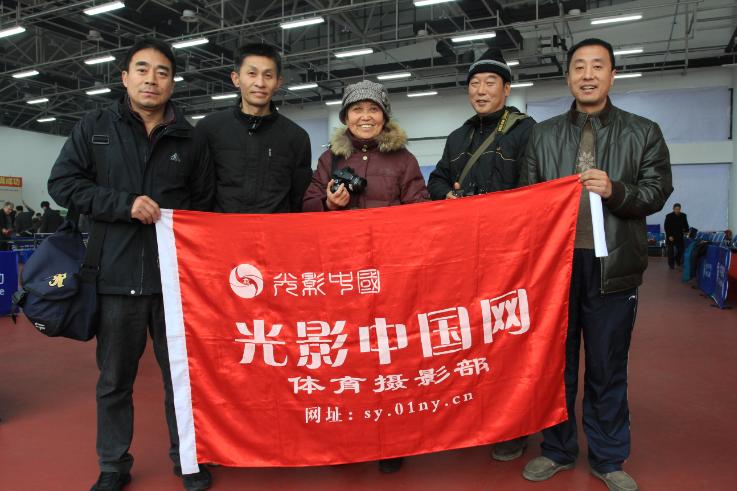 体育部南阳市第九届公仆杯乒乓球联谊赛拍摄苏菲保龄球图片