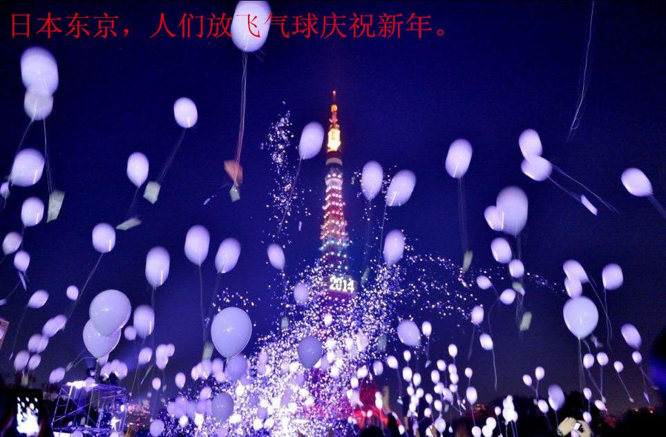 【春节美文】