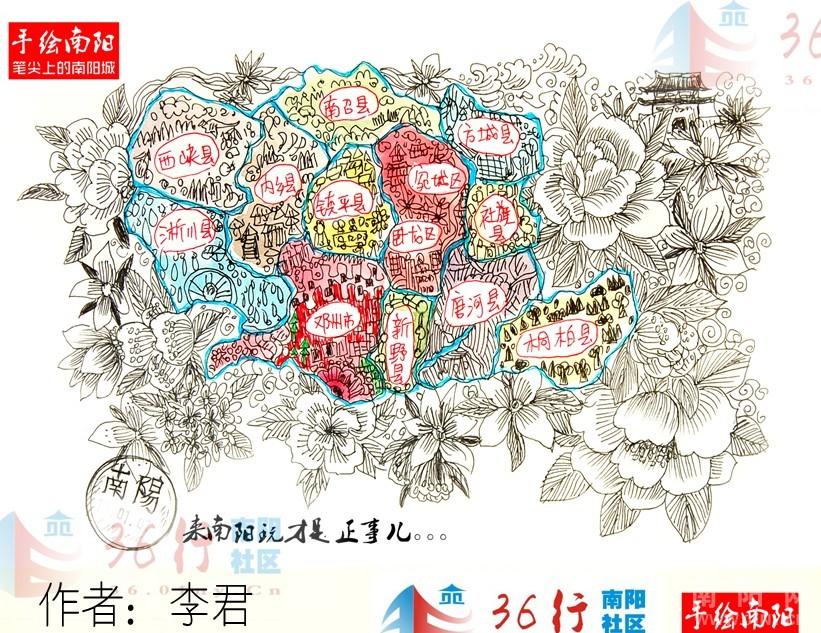 南阳手绘图.火车站
