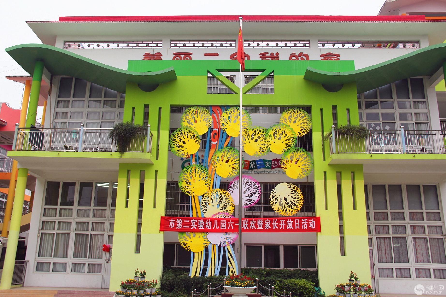 南阳市第二实验幼儿园六一联欢-人文纪实-光影中国网