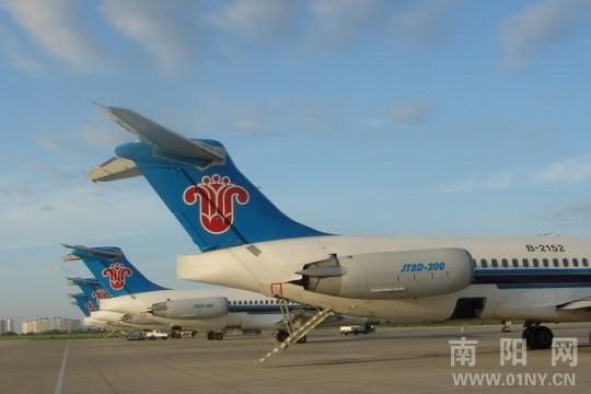 南阳飞机场南阳至广州航班加密