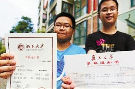 小学三年级时,赵梓文就自己研究圆周率,能计算出小数点后的