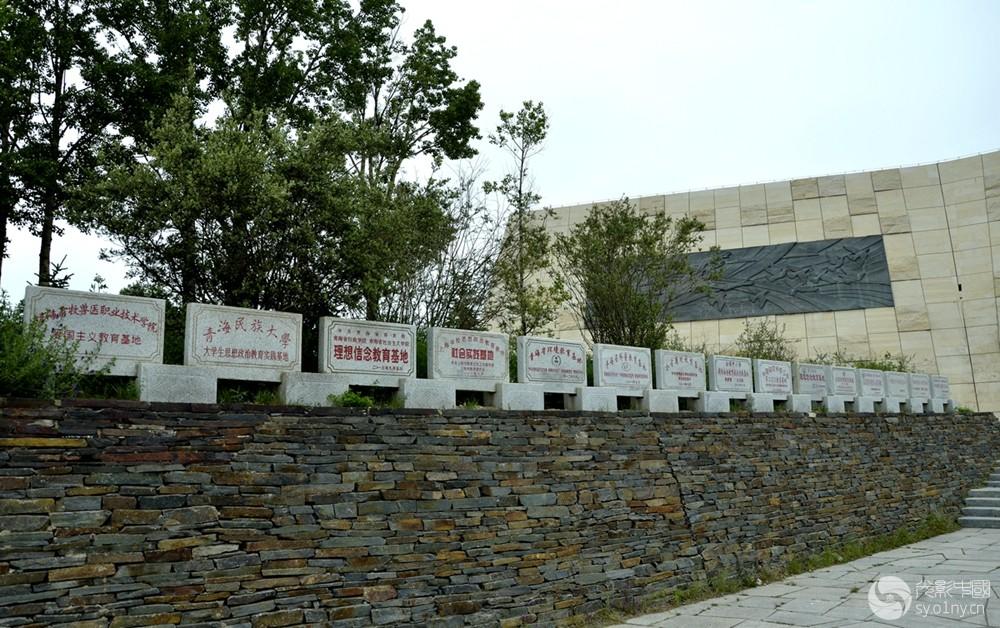 参观青海省原子城爱国主义教育基地随拍