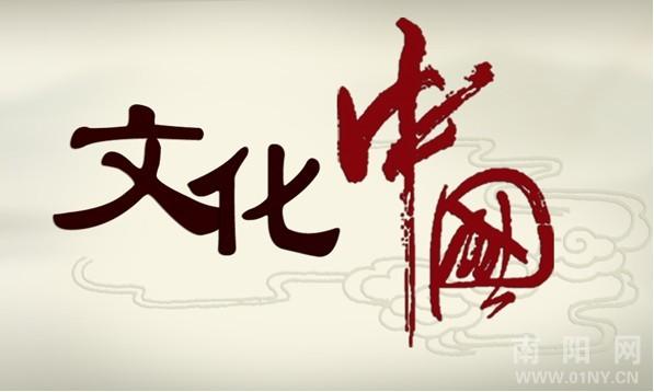 无论从地理上看,从具有中国文化和佛教这一共同遗产来看,或者从对外来