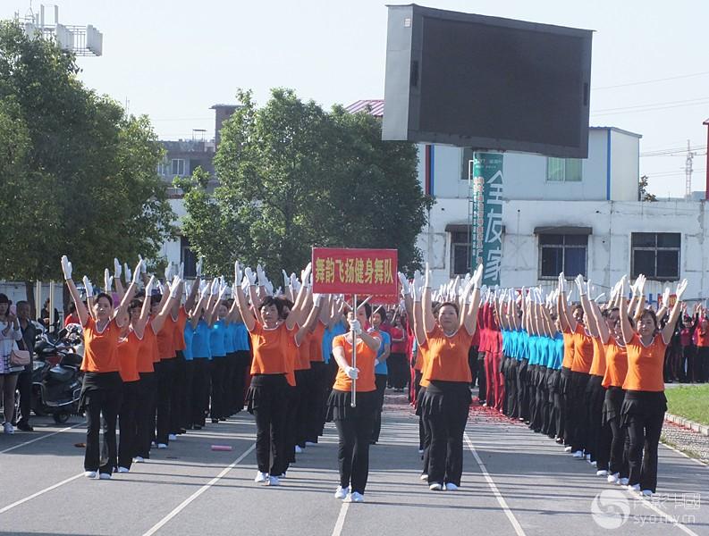 九月九重阳节老年佳木斯快乐舞表演