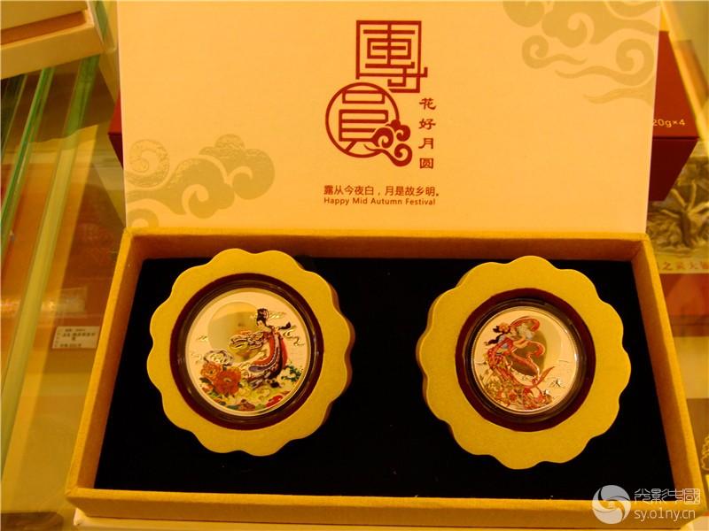 中国钱币-收藏币欣赏-行摄风光-36行南阳社区-36.01ny.cn