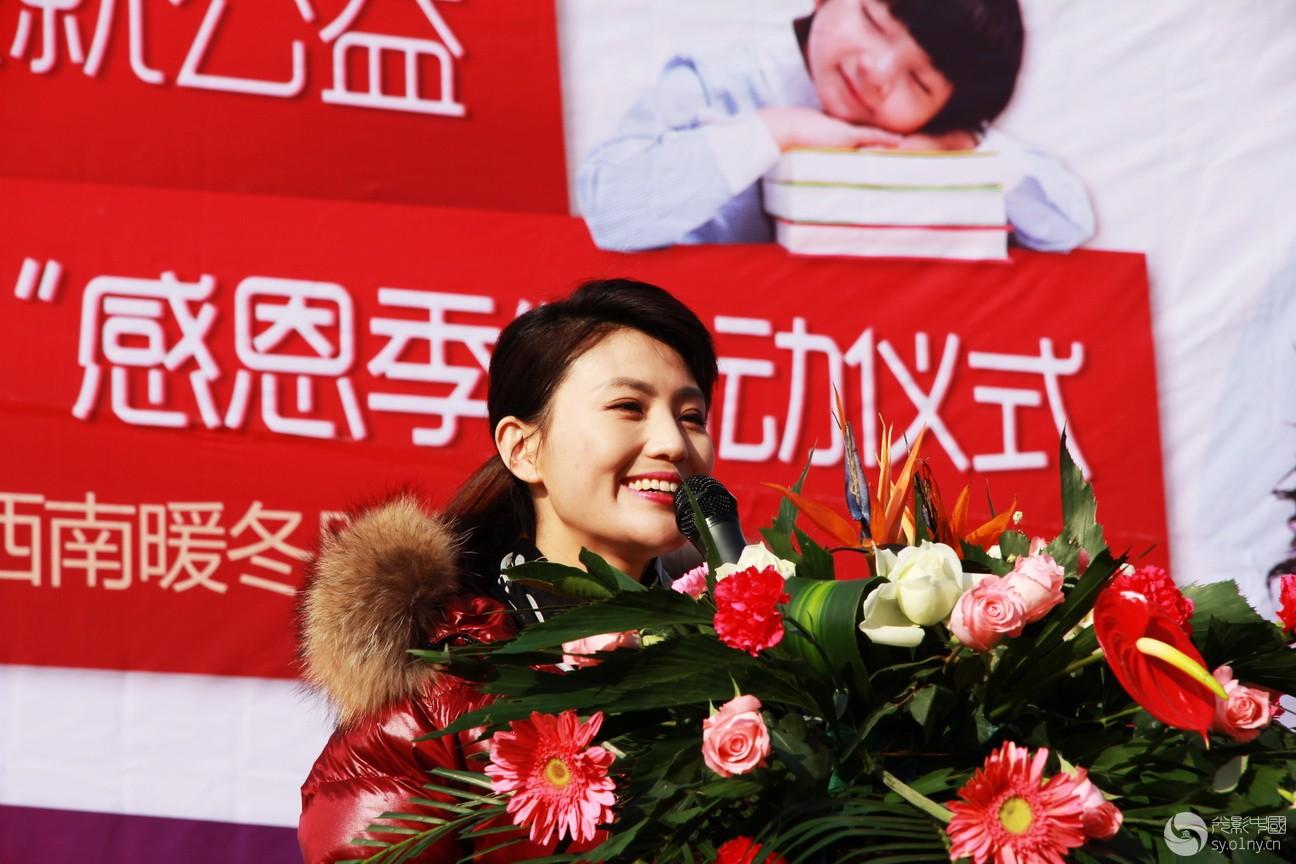 爱心大使 河南电视台都市频道主持人张金燕