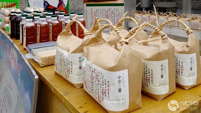 兰馨生态农产品走进北京   王彦.jpg