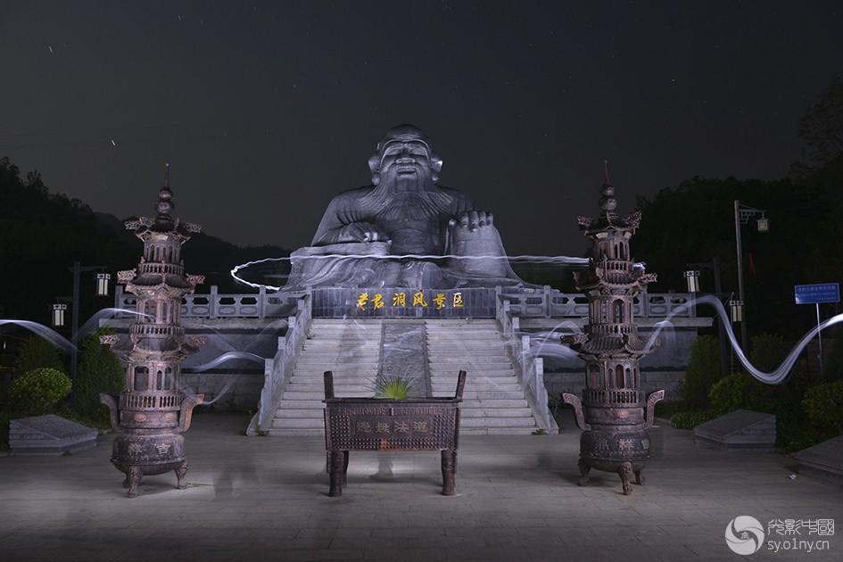 优秀奖  老君洞之夜  作者:大河星空  实名杨春玲  13838958512.jpg