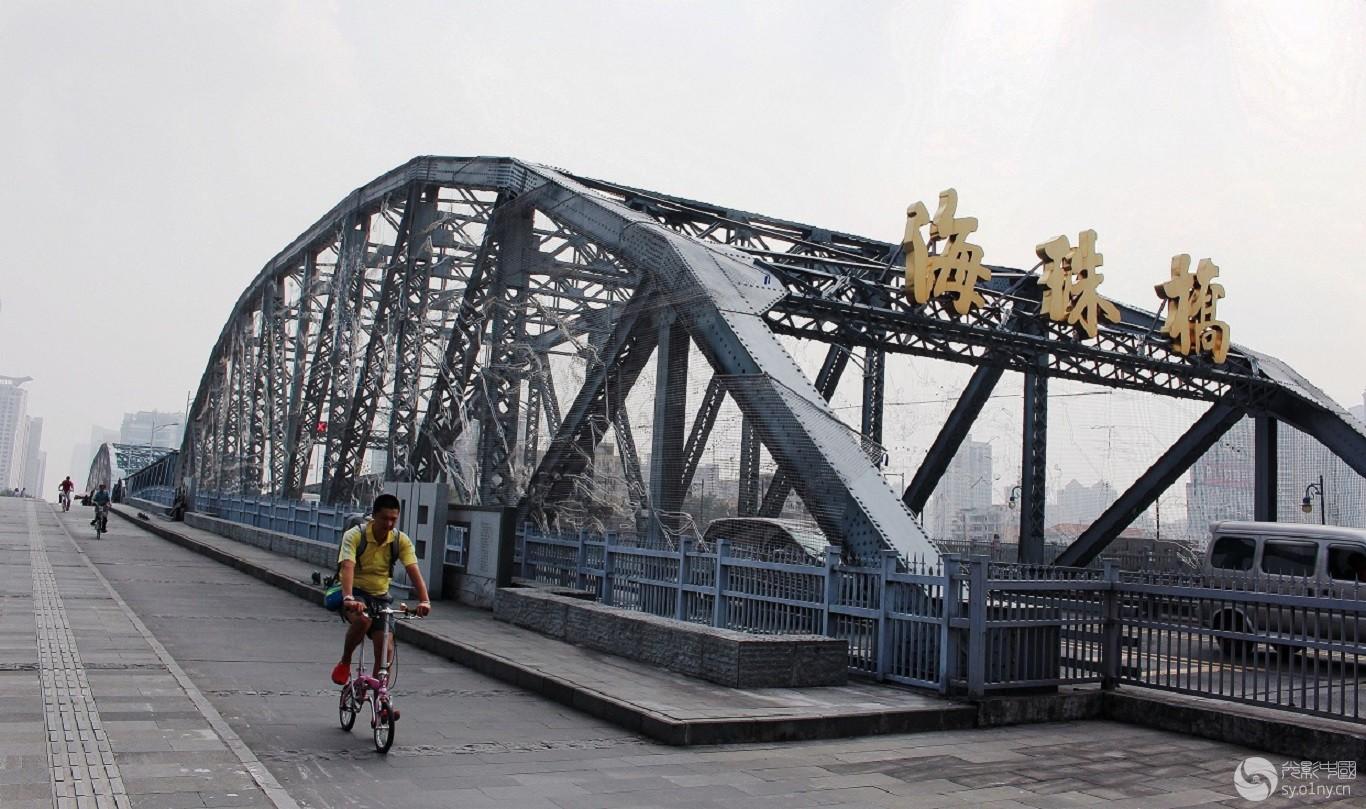 广州海珠桥一瞥