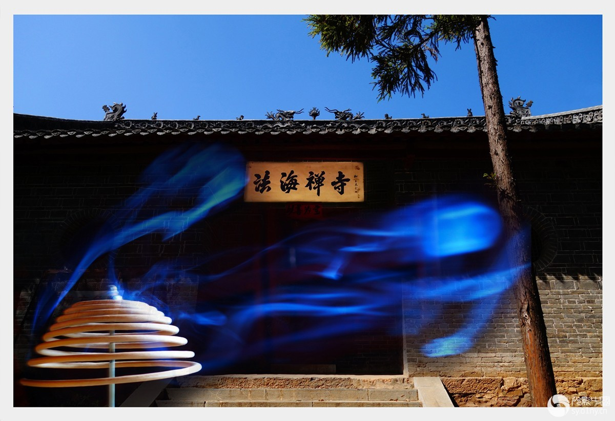 274.《法海寺组照8张—法海禅寺》---灵动光影-1.jpg
