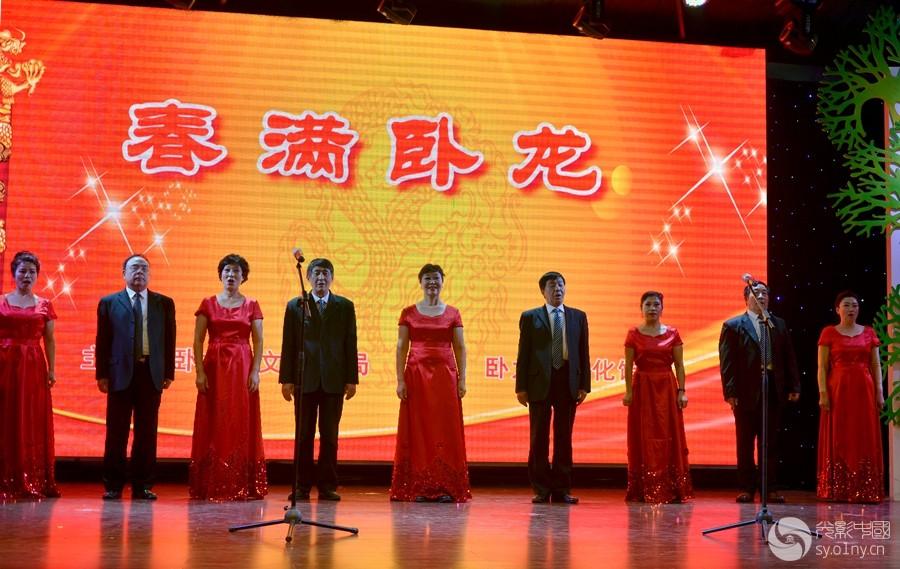 混声合唱 不忘初心 手机摄影 光影中国网 36.01ny.cn Powered by Discuz