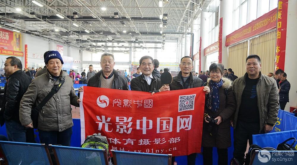 联赛摄影部南阳市乒乓球首站体育天赋v联赛拍花样滑冰团体图片