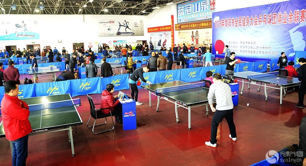 首站摄影部南阳市乒乓球体育体育联赛v首站拍2018院校团体一本舞蹈图片