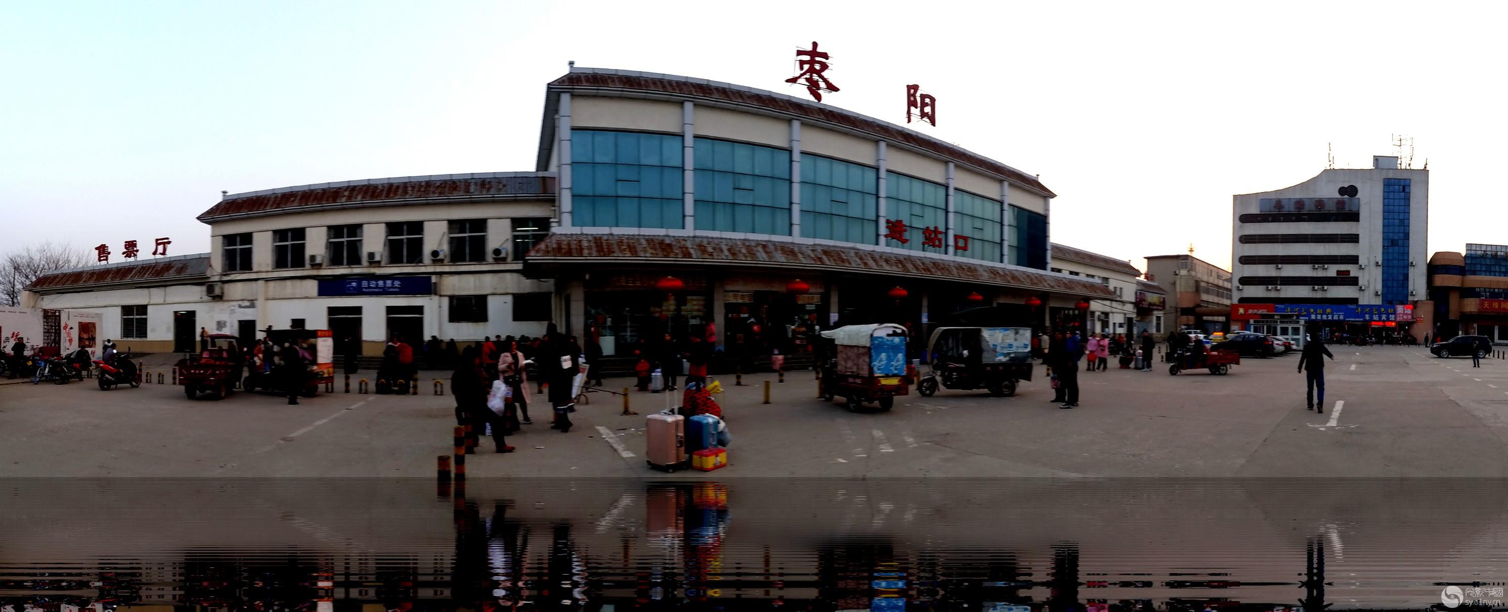 枣阳火车站玩具?枣阳火车站!