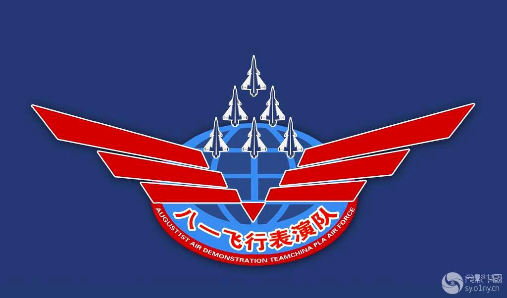 34八一队队徽.jpg