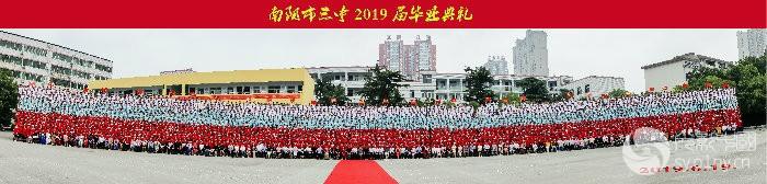 """2019南阳""""最美护士""""候选人事迹展示——张鸿波"""