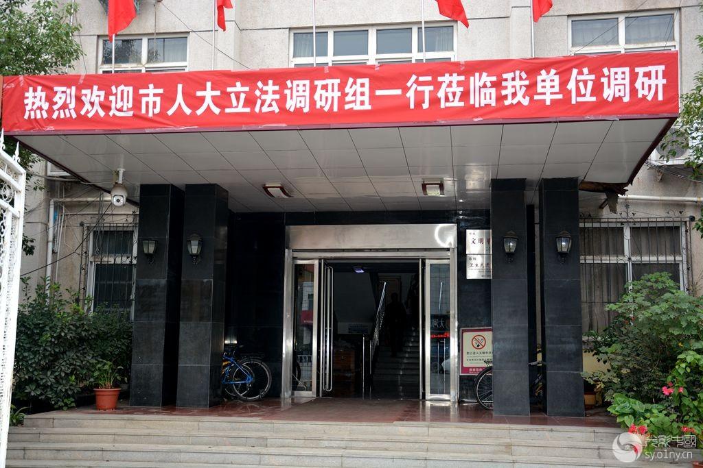南阳市中级人民法院  开展主题教育