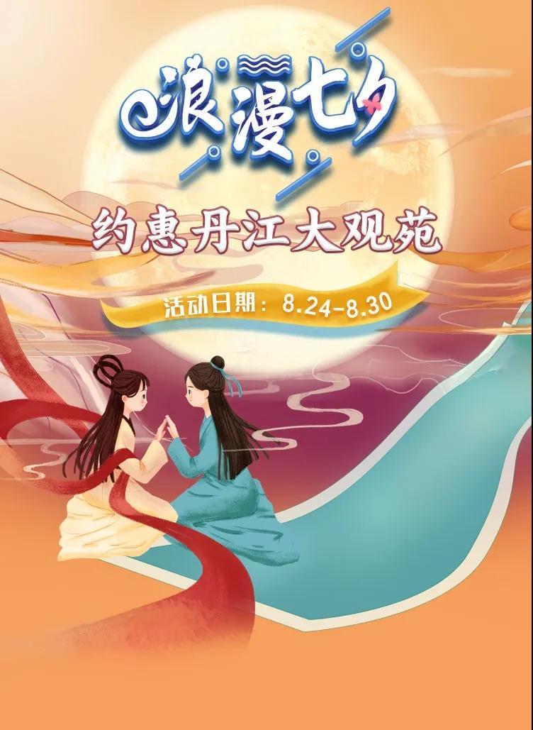 镇平县组建文艺宣传队向群众广泛普及健康科普知识