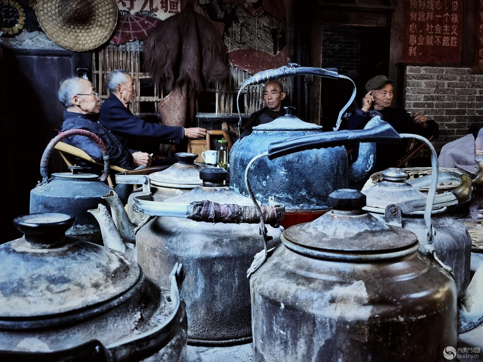 《老茶壶》