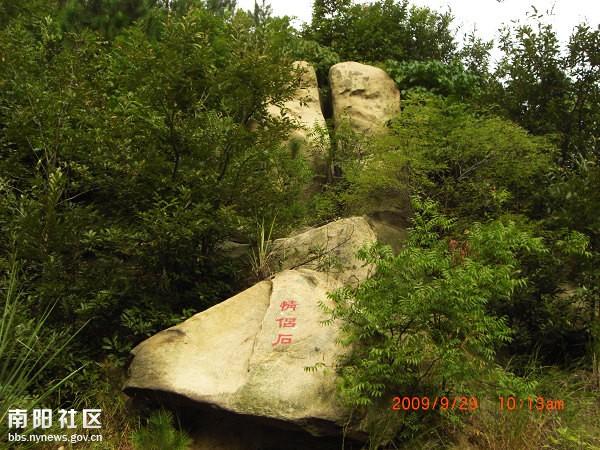 九月二十九号唐河县石柱山风景区开业启动