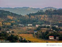 秋冬季的川东乡村(摄:四川岳池县)