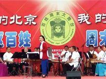 2016北京东城区(玉蜓公园)百姓周末大舞台随拍之七