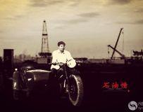 晒晒四十年前河南油田会战时的老照片--石油情 10