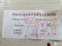 1元=10元?