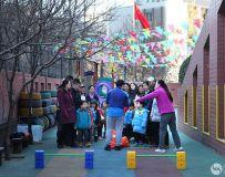 北纬蓝天幼儿园中四班活动随拍 119