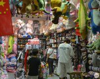 国庆玩具店