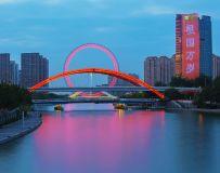 祖国万岁!国庆海河之夜3