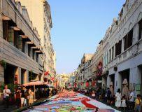 花毯长卷迎国庆