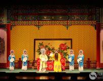 长安大剧院京剧《龙凤呈祥》之十四