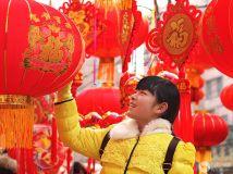 红红火火迎新春