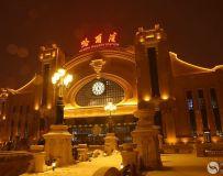 哈尔滨站-冬之美
