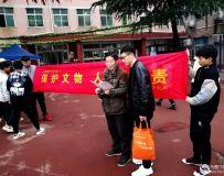 南阳市文物考古研究所开展《南阳市文物保护条例》宣传活动 11