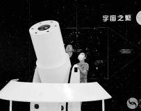 光影中国网走进南阳科技馆之——宇宙之繁