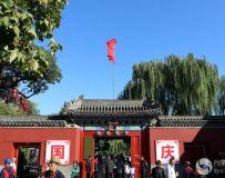 北京北海风光(1)