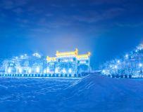 《雪韵青峰山》