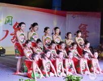 舞蹈精灵  6