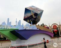 北京展览馆建国70周年大型成就展——国庆花车展(9)