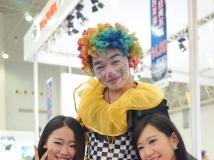 美女与小丑