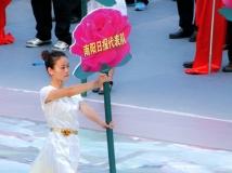 南阳市第四届运动会--美女领队