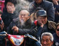 戏场上的烟民