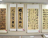 献礼新中国成立70周年全国书画诗词大赛活动 17