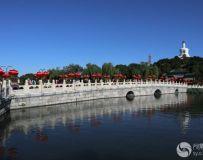 北京北海风光(9)