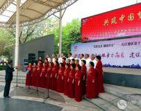2018北京方庄地区周末大舞台(12)