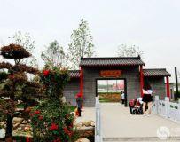 南阳世界月季大观园之风光(10)——卧龙苑