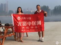 光影中国丹江口部走进丹江口湿地公园